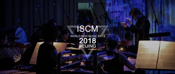 ISCM2018